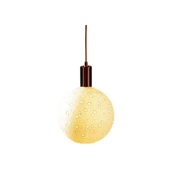 Elegant Living ПЕНДАНТ MOON LAMP L SELETTI